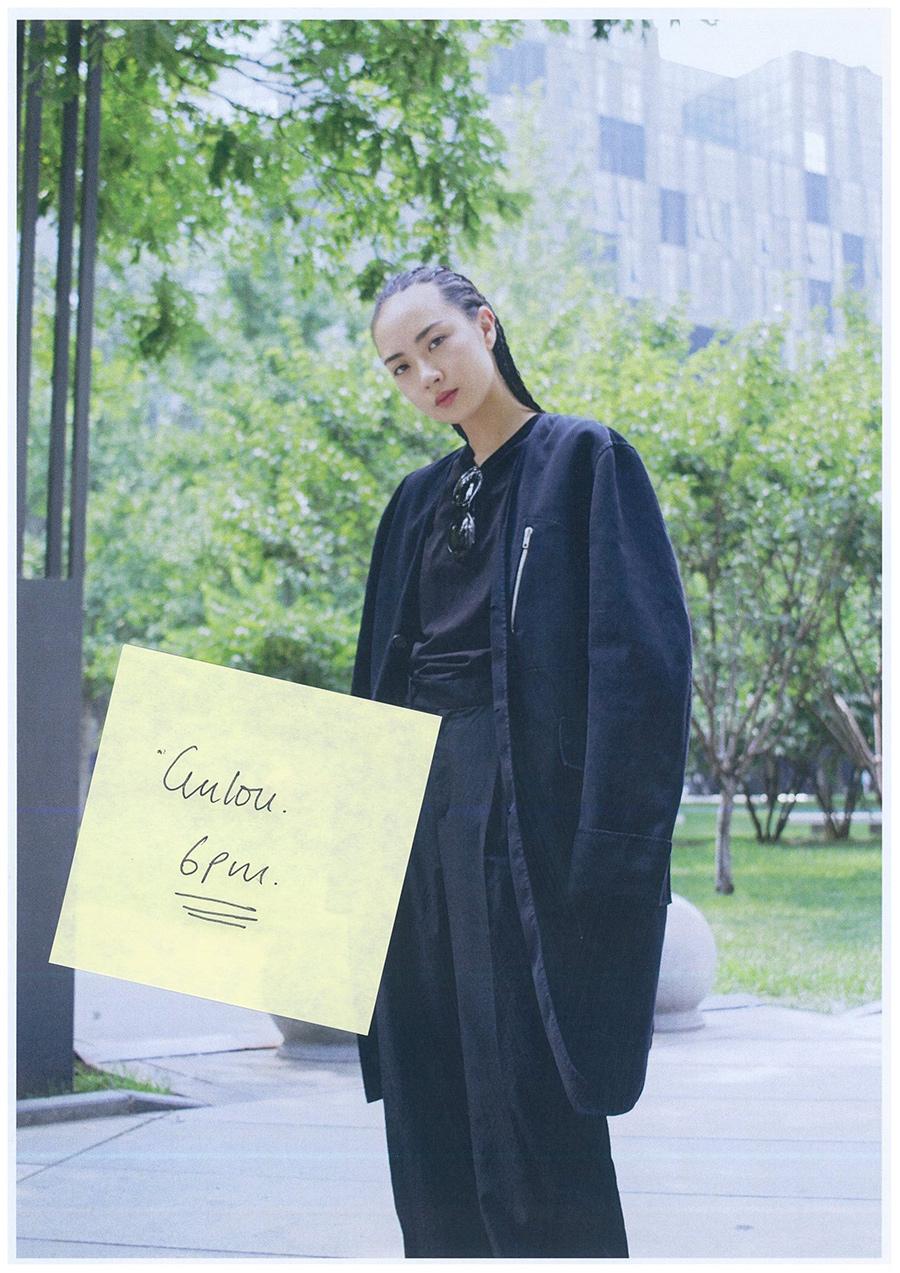 ELLEVICTOIRE_Victoria_Jin_Yang_Li_Dong_Liang_Beijing_3